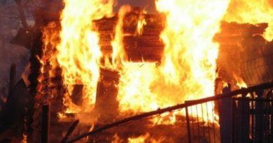 пожар село Галиче