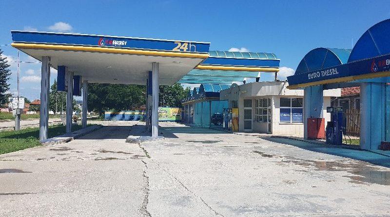 бензиностанция бяла слатина