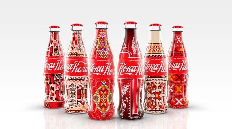 Знаете ли, че сме първата страна от соца която произвежда Кока Кола