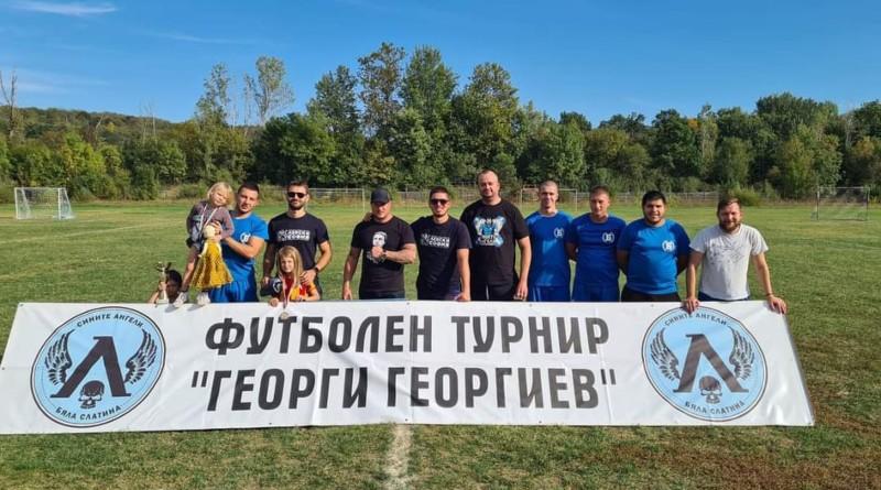 Турнир в памет на Георги Георгиев организираха от Сините Ангели