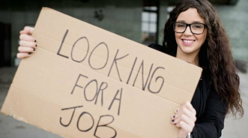свободни работни места