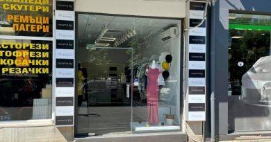 нов бутик за дамски дрехи